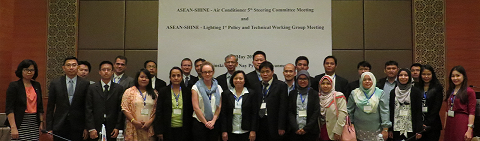 Members of the ASEAN SHINE - Lighting Policy and Technical Working Group at the first meeting